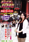 th 88372 Amateur Young Wife Pregnant In Tokyo 123 149lo Amateur Young Wife Pregnant In Tokyo