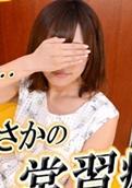 Gachinco – gachig210 – Kana