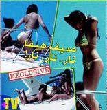 Lebanese singer Haifa Wahby sunbathing on a yacht. Foto 15 (Ливанские певицы Хайфа Уахби, загорая на яхте. Фото 15)